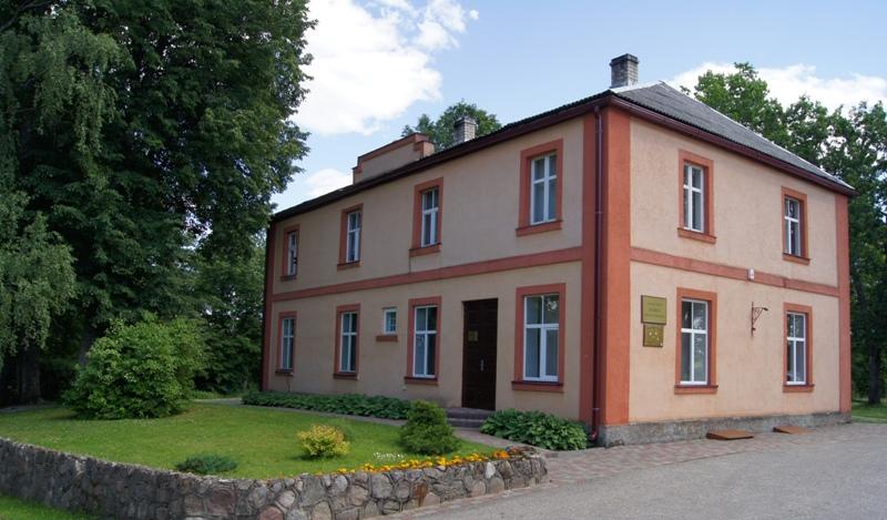 Rankas pagasta pārvaldes ēka